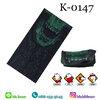 ผ้าบัฟ - K-0147