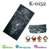 ผ้าบัฟ - K-0152