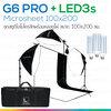 G6 PRO Microsheet 100x200 ชุดสตูดิโอแผ่นไมโครชีทพร้อมขาจับฉากหลัง