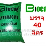 สารกรอง ANTHRACITE บรรจุ 40 ลิตร BIOCAT