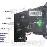 การซ่อม และการ set เครื่องรับเหรียญหรือเครื่องหยอดเหรียญ SR-500