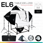EL6 STUDIO TABLE MOVABLE PACKSHOT โต๊ะถ่ายภาพสินค้าปรับองศาเคลื่อนที่ได้ 100x200 ซม.