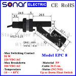 ลูกลอยไฟฟ้าเล็ก สวิทช์ลูกลอย Horizontal PP Float Switch (NC/NO) EPC8