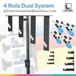 ชุดโครงฉากแขวนผนังและใช้กับขาตั้งแบบ 4 แกน 4 Rolls Dual System