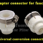 ข้อต่อยางสำหรับ Diverter Valve Fuacet ใช้กับก๊อกน้ำขนาด 4 หุน
