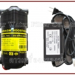 300 GPD ปั๊มไดอะแฟรม Diaphragm ปั๊มอัด(ผลิต)+หม้อแปลงไฟ Dew อิตาลี