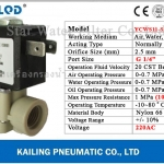 "Solenoid Valve Plastic Nylon,คอยล์กันน้ำ 1/4""(2 หุน) 220 VAC (NC) เกลียวใน 2 Pin"