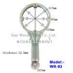 ประแจ(Wrench) ขันกระบอกกรองน้ำ ขนาด-วงใน 93 mm