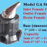 วาล์วควบคุมถังกรองน้ำ Manual Valve ( Metalic Handle) GA56F1