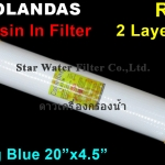 ไส้กรอง 2 ชั้น RIF PP & Resin Big Blue 20 นิ้ว x 4.5 นิ้ว Colandas