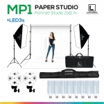 MP1 PAPER BACKDROP 2x11 m ชุดสตูดิโอฉากหลังกระดาษถ่ายภาพขนาด 2x11 เมตร