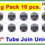 """ข้อต่อท่อ ยูเนี่ยน พีวีซี PVC Tube union 1/2"""" (ID:22 mm) (Star) Pack 10 pcs."""