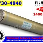 """ไส้กรองน้ำ RO Membrane 4""""x40"""" BW30-4040 Filmtec USA"""