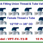 "Ball valve plastic union male thread 1/2"" MIP & tube 3/8"" OD แพ๊ค 10 pcs."