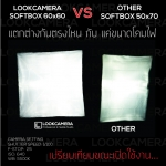 SOFTBOX 60x60 vs SOFTBOX 50x70 ขนาดไหนดีกว่ากัน