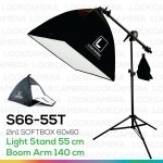 2in1 SOFTBOX 55T ซอฟบ๊อกซ์ถ่ายสินค้า ขนาด 60x60
