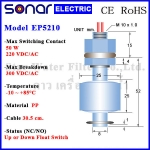 ลูกลอยไฟฟ้าเล็ก สวิทช์ลูกลอย Vertical PP Float Switch (NC/NO) EP5210