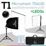 T1 Microsheet 70x130 ชุดสตูดิโอไมโครชีทสำหรับถ่ายงานบนโต๊ะ ขนาด 70x130 ซม