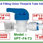 "Ball valve plastic union Female thread 1/2"" MIP & tube 3/8"" OD"
