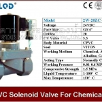 CPVC Hot water Solenoid valve ทนความร้อน สารเคมี 3/4 นิ้ว 24VDC KLOD