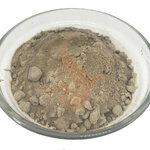 อะมิโนผง Amino Acid (กระสอบ 20 Kg )