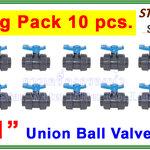"""ยูเนี่ยนบอลวาล์ว พีวีซี PVC true union ball valve 1"""" (ID:34 mm) (Star) ยกแพ๊ค 10 pcs."""