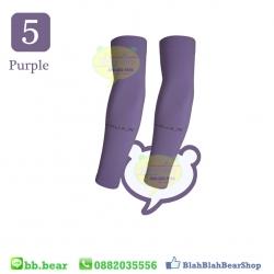 ปลอกแขน AQUA - Purple
