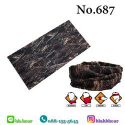ผ้าบัฟ - 687
