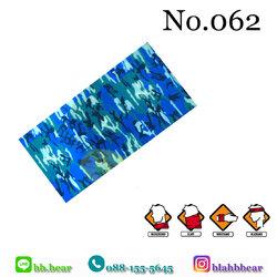 ผ้าบัฟ - 062