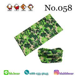 ผ้าบัฟ - 058
