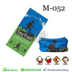 ผ้าบัฟ - M-052