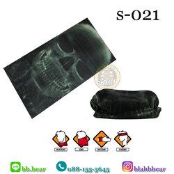 ผ้าบัฟ S-0021
