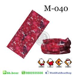 ผ้าบัฟ - M-040