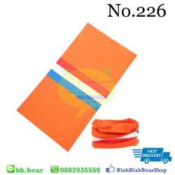 ผ้าบัฟ - 226