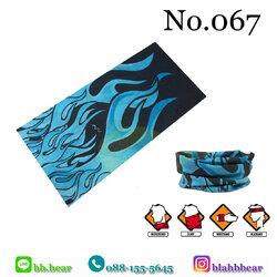 ผ้าบัฟ - 067