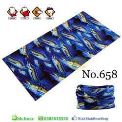 ผ้าบัฟ - No.658