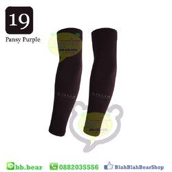 ปลอกแขน AQUA - Pansy Purple