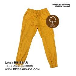 กางเกงขายาว กางเกงขาจั๊ม Jogger Pants (สีเหลือง)