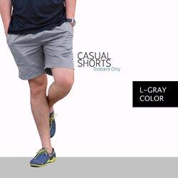 กางเกงขาสั้น BFactory (สีเทาอ่อน) - ไซส์ S, M, L, XL, XXL