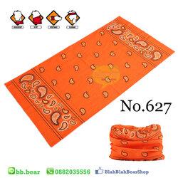 ผ้าบัฟ - No.627