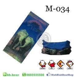 ผ้าบัฟ - M-034
