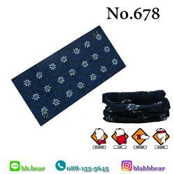 ผ้าบัฟ - 678