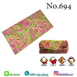 ผ้าบัฟ - 694