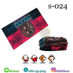 ผ้าบัฟ S-0024