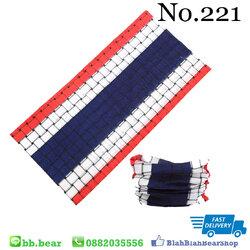 ผ้าบัฟ - 221