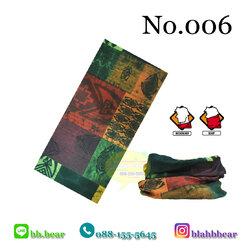 ผ้าบัฟ - 006
