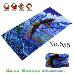 ผ้าบัฟ - No.655