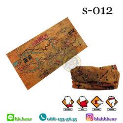 ผ้าบัฟ S-0012