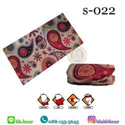 ผ้าบัฟ S-0022