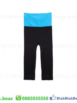 กางเกงโยคะ - สีฟ้า Blue